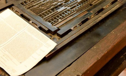Canada's Oldest Printing Press