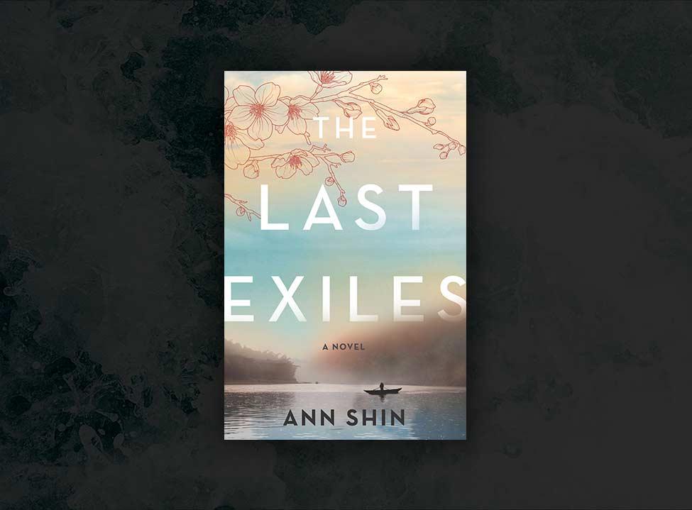Ann Shin <span>The Last Exiles</span>